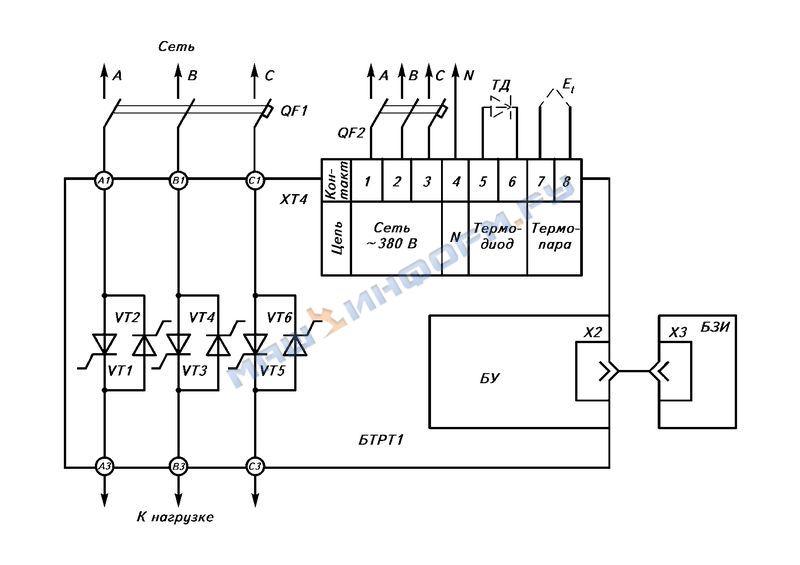 Схема тиристорного регулятора температуры воздуха