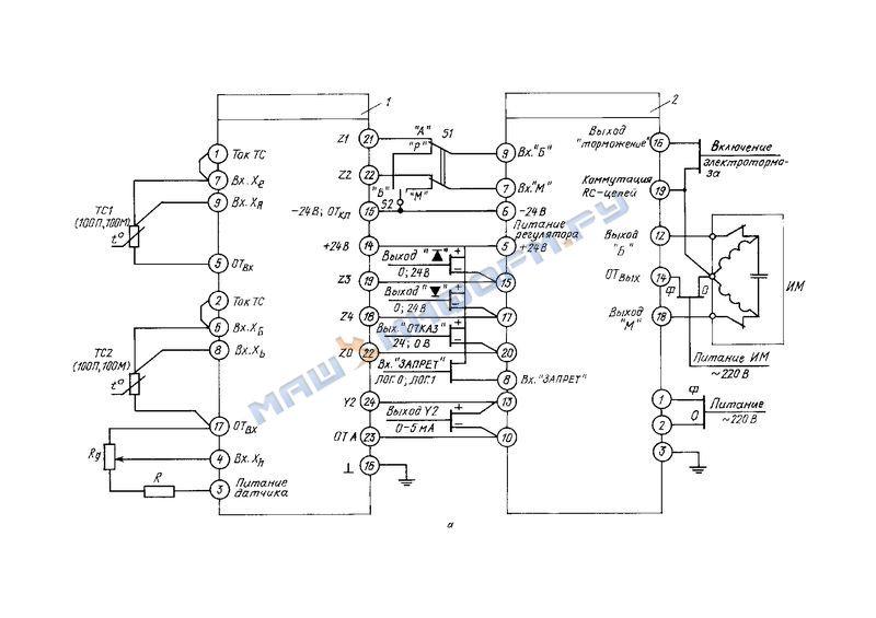 Инструкция механизм исполнительный им-1