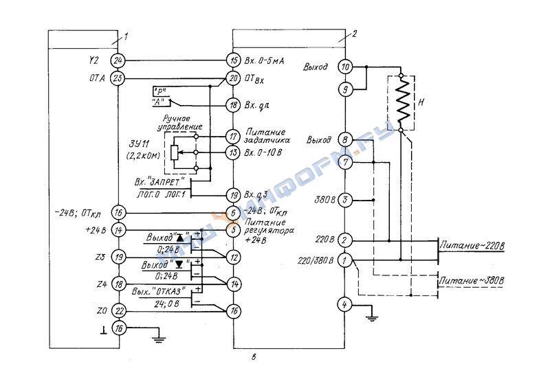 исполнительный механизм им-1 инструкция