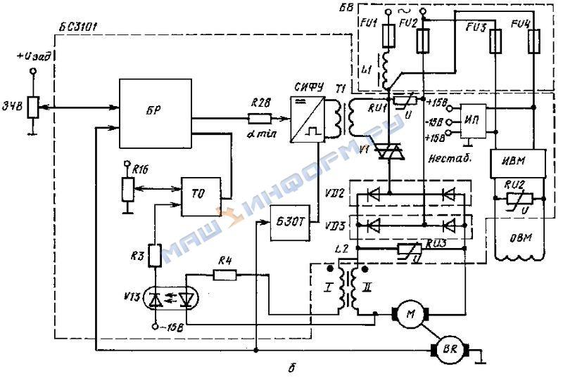 Эпу2-1 схема подключения