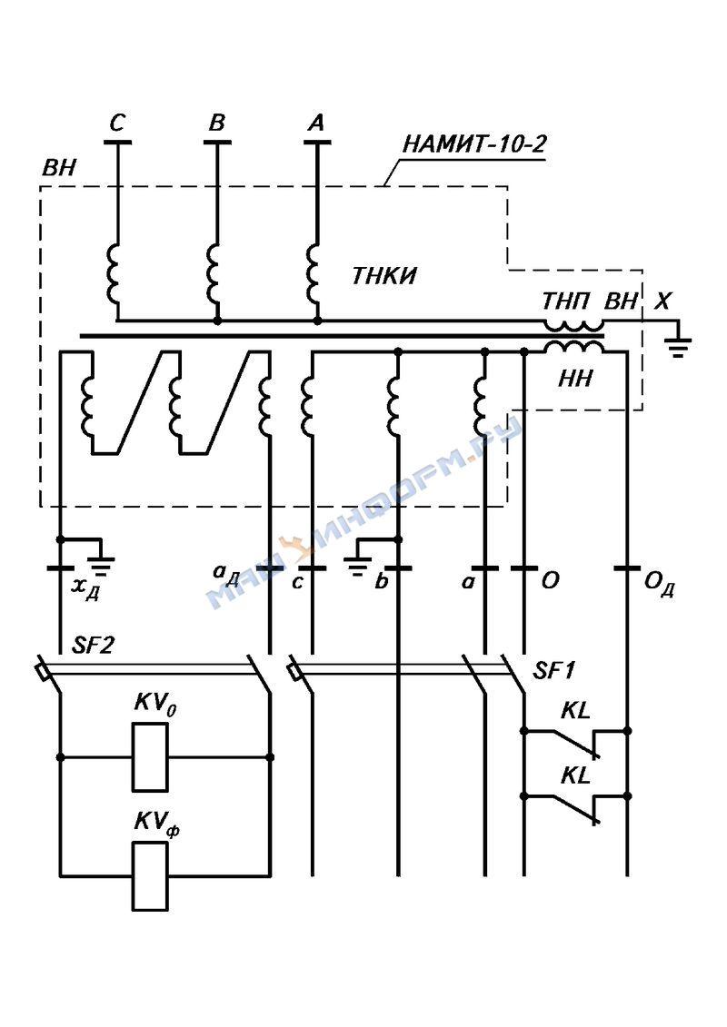 Схема с двумя трансформаторами напряжения