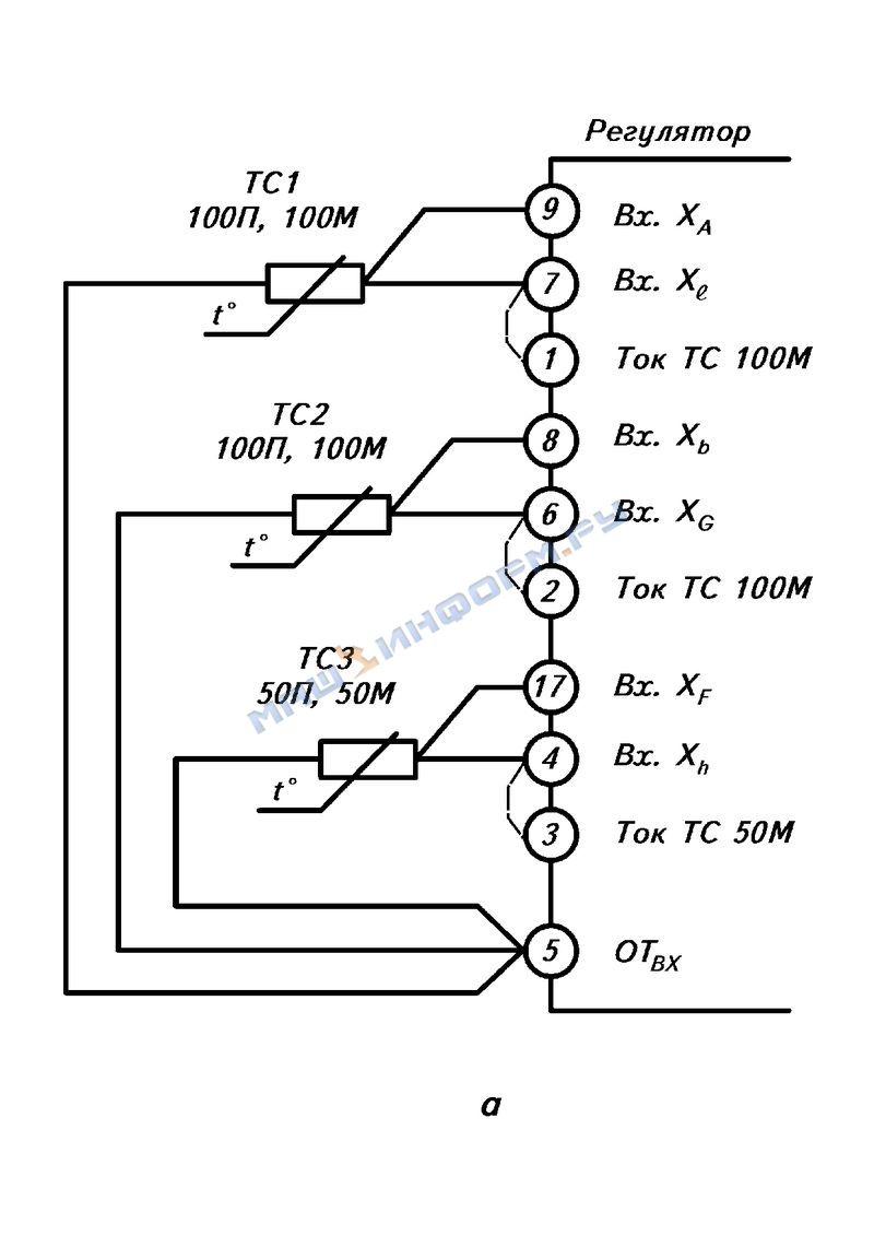 Трехпроводная схема подключения термометр фото 871