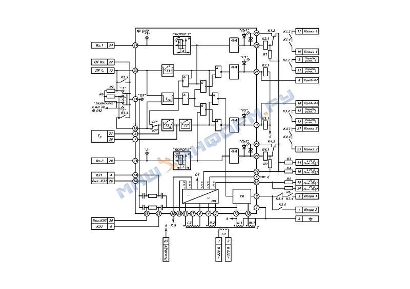 Схема прибора контроля пламени фото 50