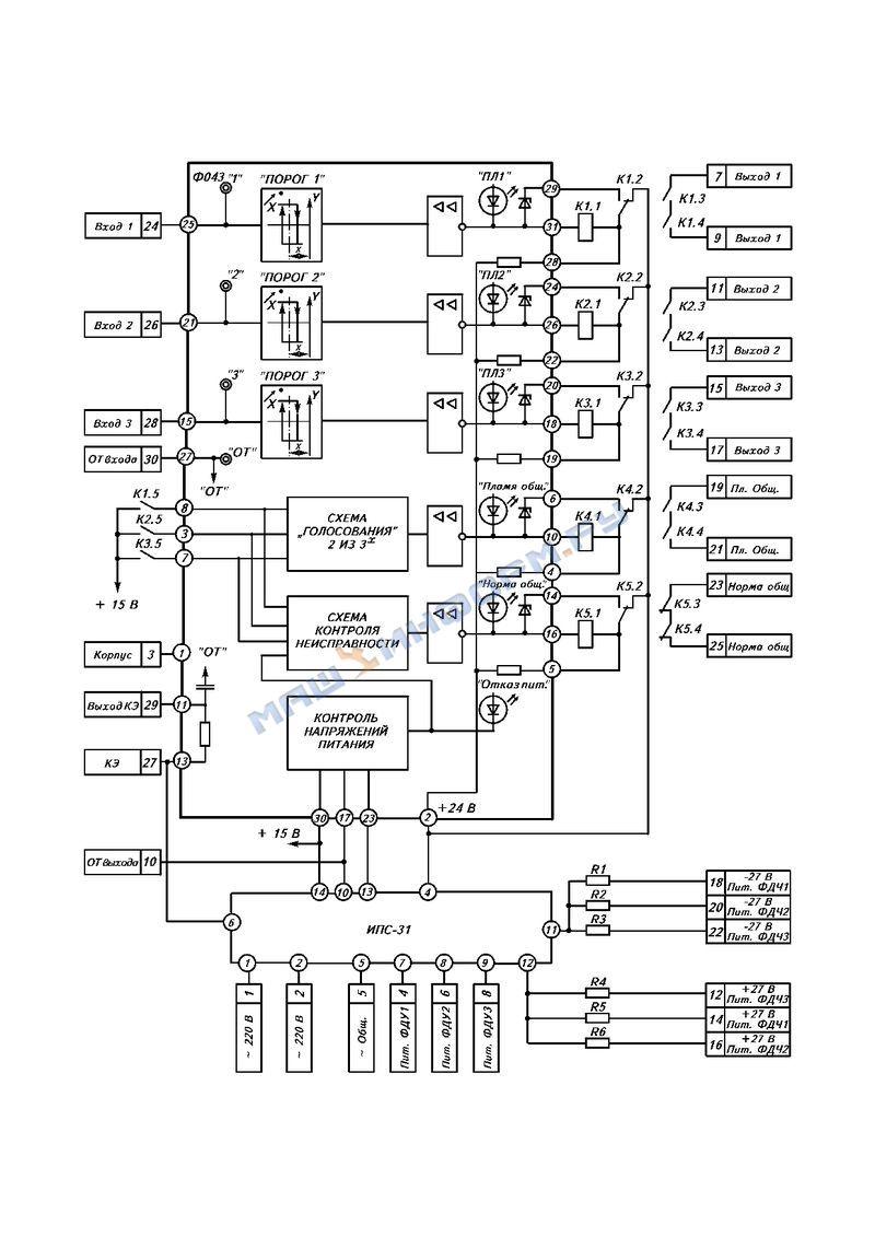 Схема прибора контроля пламени фото 223