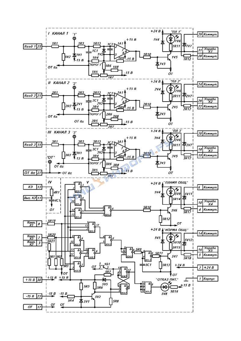 Схема прибора контроля пламени фото 726